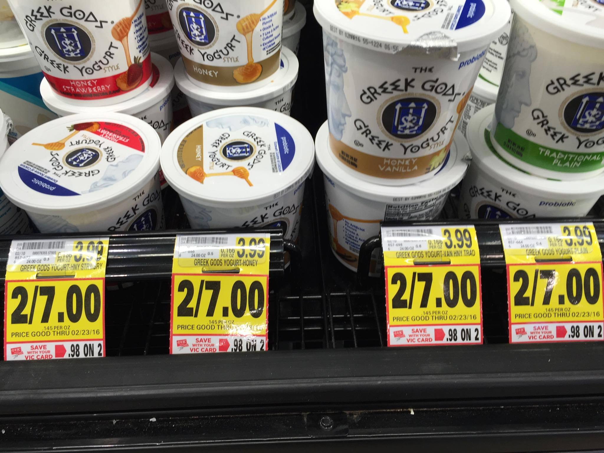 Greek god yogurt coupons