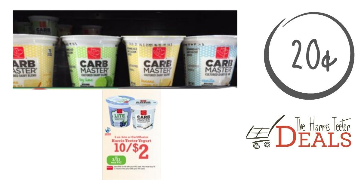 harris-teeter-yogurt