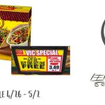 Old El Paso Kits just $1.24