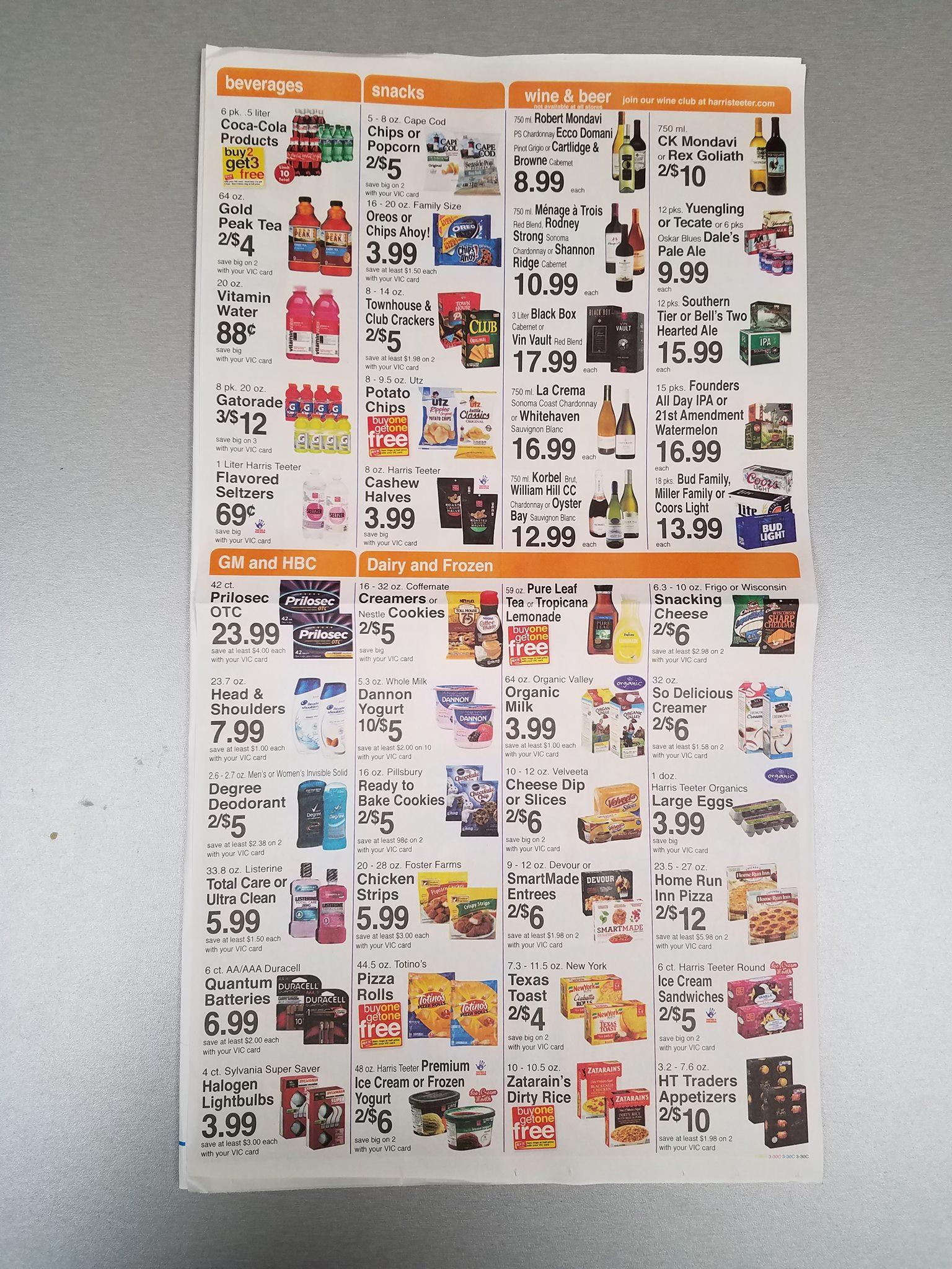 Harris teeter express lane coupon code 2018