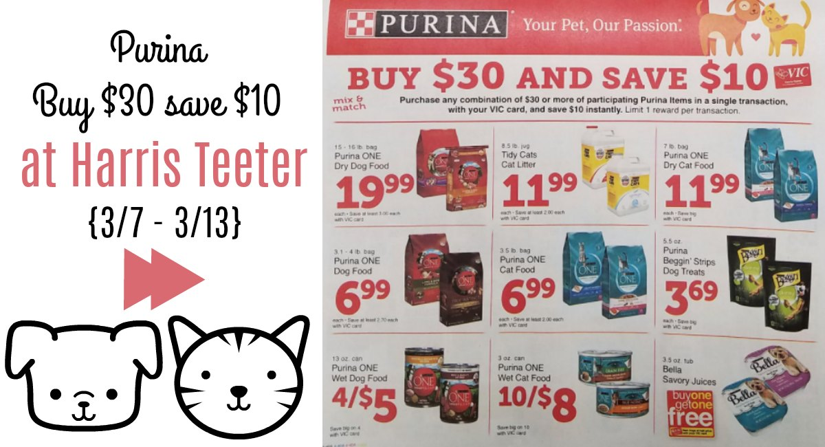 Purina coupon redemption policy