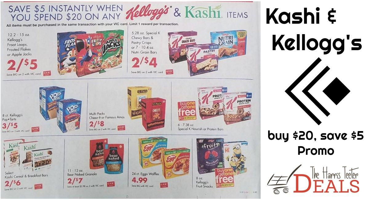 Kellogg's and Kashi Buy $20 save $5 Promo: 8/29 – 9/4 at Harris Teeter!