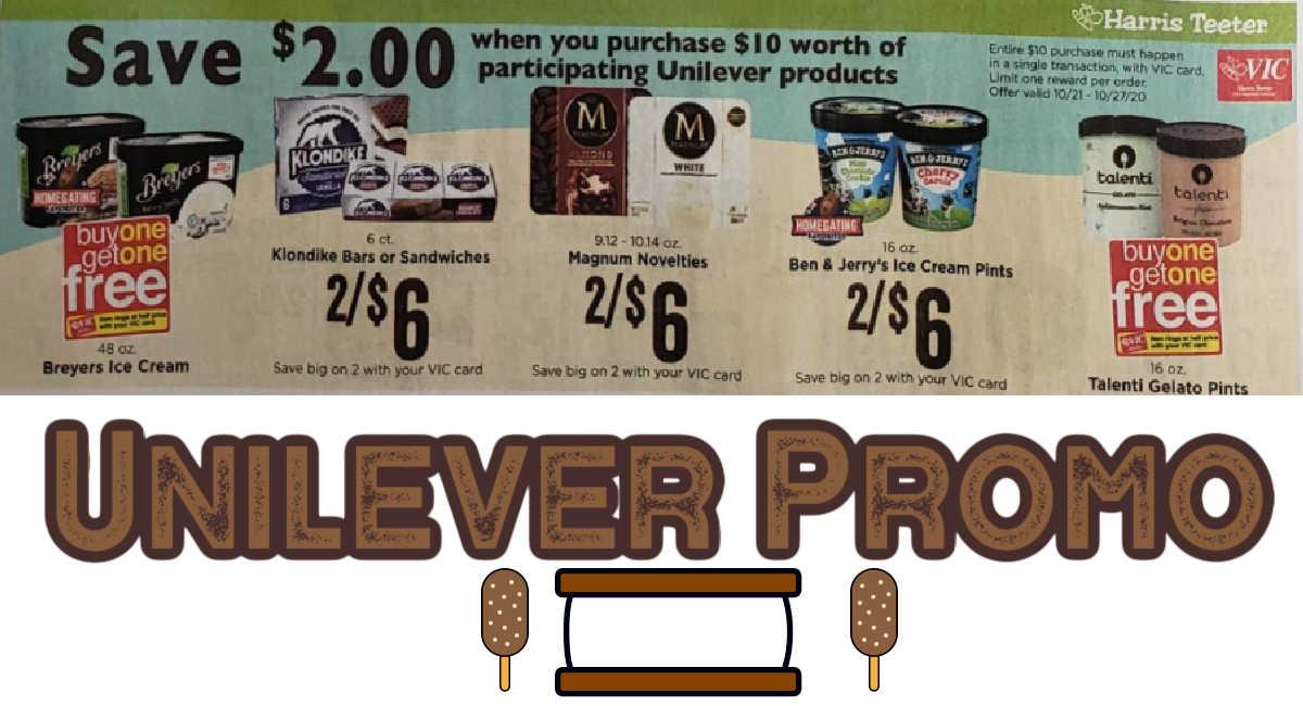 Unilever Promotion At Harris Teeter The Harris Teeter Deals